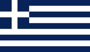 Flag of Greece (1970-1975)