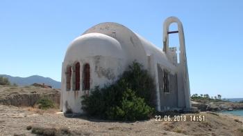 St Fanourios Church