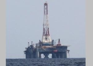 Gas exploration rig image