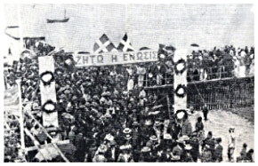 A Cypriot demonstration in the 1930s in favor of Enosis. Picture by Wikipedia