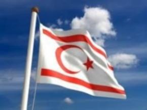 trnc-flag image