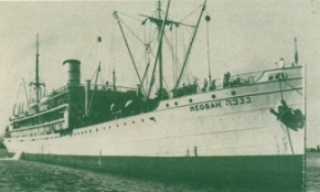 SS Negbah image