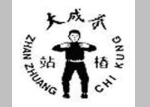 Qigong featured image
