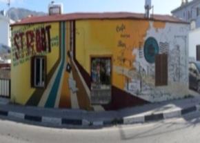 Street Art Cafe image