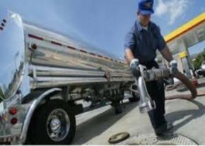 Tanker image