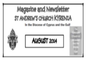 August News image