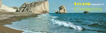 Frozen Cypriots banner