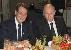 Anastasiades-Putin