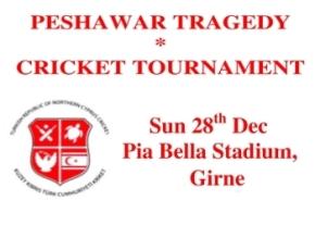 TRNC CC Peshawar image