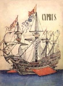 Ottoman Cyprus 1