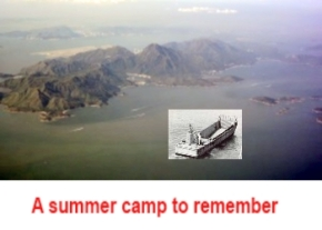 A Summer Camp To Remember