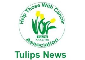 Tulips news