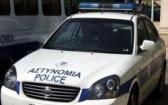 Cyprus Police Car