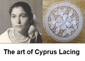 Cyprus lacing image