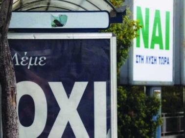 Oxi - Nai