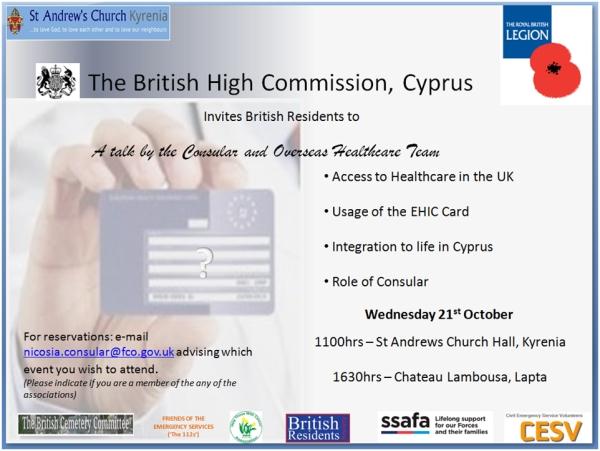 British High Commission invitation.