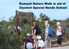 Kumyali Nature Walk image