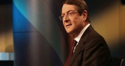 Anastasiades refuses aid to Turkey