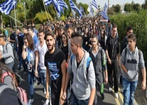 Greek Cypriot students image