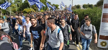 Greek Cypriot students