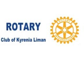Rotary logo image