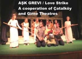 ASK Grevi Love Strike image
