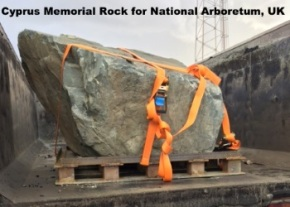 Memorial Rock image