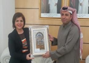 Emine Colak and Education Minister of Qatar Al Hammadi image