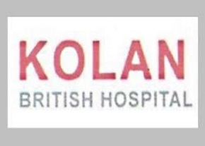 Kolan British Hospital image