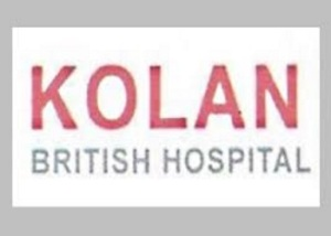 Kolan British Hospital image