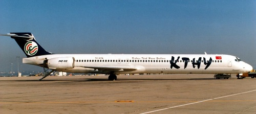 McDonnell Douglas MD90