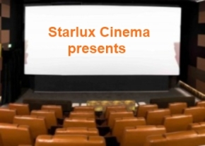 Starlux Cinema image