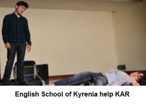 Emglish School of Kyrenia and Blink image