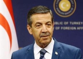 Tahsin Ertugruloglu press conference image