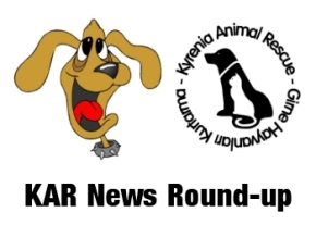 KAR news Round-up