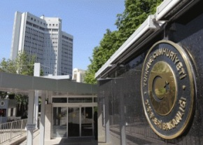 Turkish Foreign Ministry image
