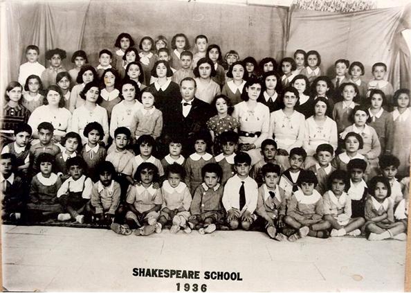 sheakspear-school