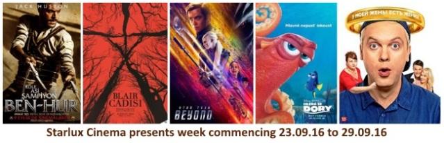 starlux-cinema-23rd-september
