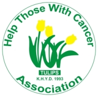 North Cyprus - Charity - Step out for Tulips – Result!