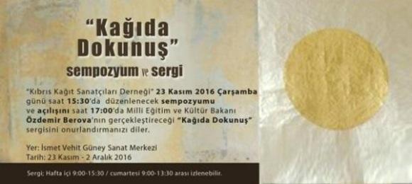 paper-art-symposium