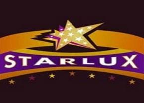 starlux-cinema-logo-image