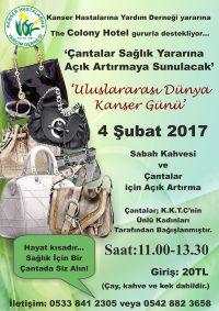 turkish-handbag-and-coffee-morning-poster