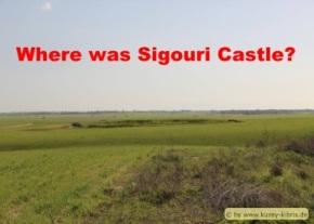 sigouri-castle-image